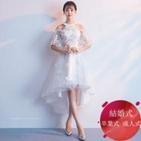 結婚式 ドレス パーティードレス ワンピース 袖あり ドレス 膝丈 Aライン 二次会 お呼ばれ ウェディングドレス レースアップ 人気新品