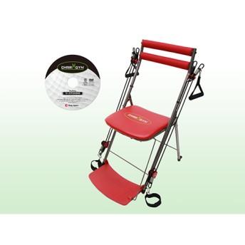 【正規品】チェアジム - チェアジム レッド <Shop Japan(ショップジャパン)公式>一台三役の運動ができるイス型健康マシン。