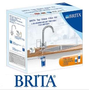 長江 德國 BRITA WD3030 三用水龍頭硬水軟化型濾水系統 (內含P3000濾芯+P1000濾芯)