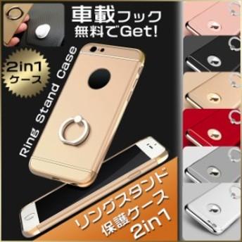 iPhone6s ケース iPhone6s Plus ケース リング付き スタンド機能 iPhone6 ケース iPhone6 Plus ケース カバー