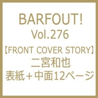 BARFOUT!編集部/Barfout! Vol.276 二宮和也 Brown's Books