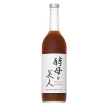 シーボン 酵母美人-カムカム