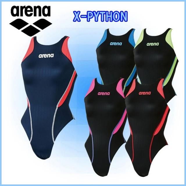 85781861493 arena アリーナFINA承認モデル X-PYTHON 2 レディース 競泳 水着 リミック(クロスバック