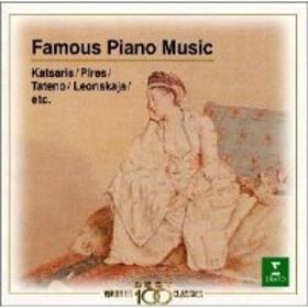CD / オムニバス / 愛の夢~ピアノ名曲集
