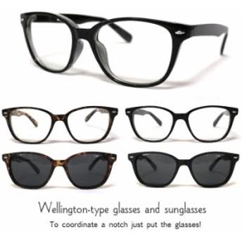 ウェリントン サングラス メガネ ウェリントン ウェリントン型サングラス 伊達メガネ サングラス ブラック ブラウン メンズ