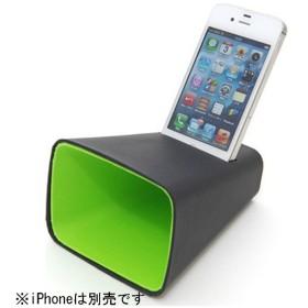 iPhone 5c/5s/5/4S/4対応 Smart Horn スマートホーン (ブラック×グリーン)