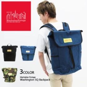 bd936f10671a [送料無料]マンハッタンポーテージ バックパック リュック Washington SQ Backpack メンズ レディース Manhattan  Portage