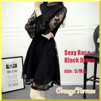 ふんわり袖元パーティドレス ブラック 花柄 刺繍 レース 結婚式 パーティ 二次会 オシャレ かわいい 衣装 黒
