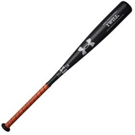 野球 軟式メタルバッド 19S UA RB METAL BAT 84CM (MB) メンズ UNDER ARMOUR (アンダーアーマー) 1313886 001 BLK/SIL