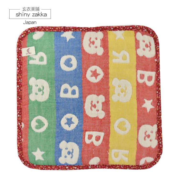日本毛巾-Rainbow Bear彩虹熊小方巾-白雲粉-玄衣美舖