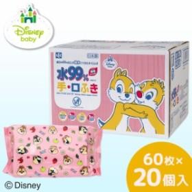 ディズニー ウェットティッシュ チップ&デール 水99% 手口ふき 60枚×20個 計1,200枚 Disney チップ デール 日本製 レック
