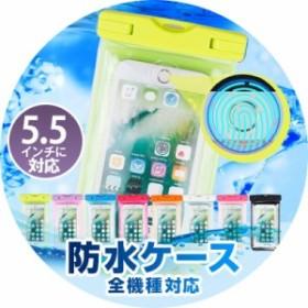 防水ケース スマホ iphone 指紋認証 防水スマホケース iphone7 plus 防水カバー 全機種対応  IPX8取得