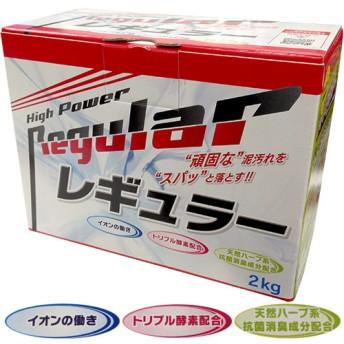 野球 メディカル LifeNext 泥汚れ洗剤 レギュラー 2kg REGULAR SENZAI 2KG.