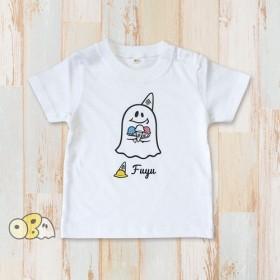名入れTシャツ おばけのOBAちゃん アイスクリーム