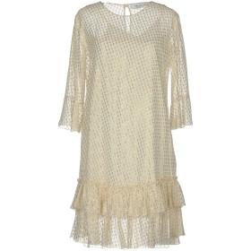 《セール開催中》BLUGIRL BLUMARINE レディース ミニワンピース&ドレス アイボリー 42 シルク 70% / ポリエステル 30%