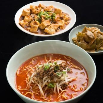 重慶飯店 担担麺・麻婆豆腐醤・搾菜セット
