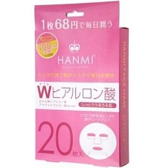 MIGAKI ハンミフェイスマスク プラス Wヒアルロン酸