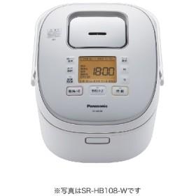 SR-HB108 炊飯器 ホワイト [5.5合 /IH]