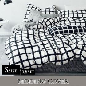 布団カバー セット 3点セット シングル 布団 シーツ 海外直輸入 モノトーン オールシーズン お得用 Sサイズ bedding-0554