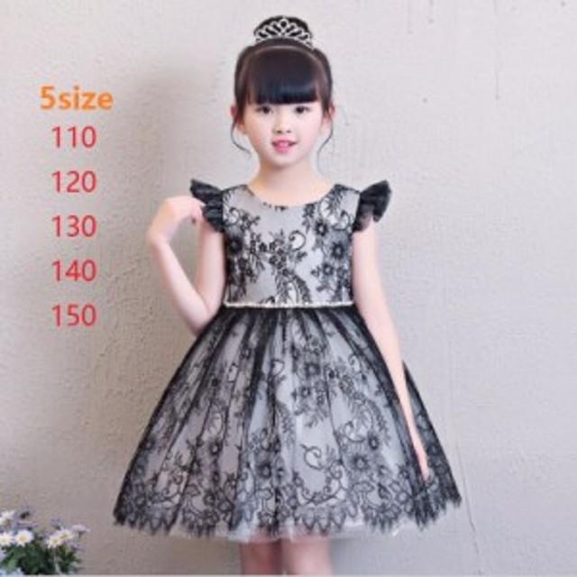 46ffd532899fb 子供服 ドレス ワンピース 女の子 チュール 誕生日 結婚式 入学式 発表会 パーティー ファション