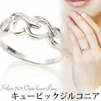 オープンハートシルバーリング キュービックジルコニア 925 指輪 ピンキー 小指 チェーンハート 大人かわいい シンプル 送料無料 秋冬