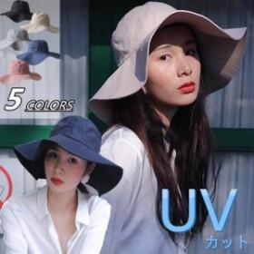 帽子 レディース UVカット帽子 つば広 ハット 折りたたみ 日除け UV対策 紫外線カット 日よけ 春 夏 56-57cm 紫外線 女性用 旅行 海