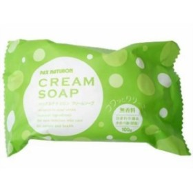 10000円以上送料無料 パックスナチュロン クリームソープ(100g)日用品 洗面・バス用品 石鹸