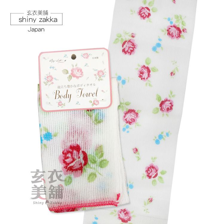 擦澡巾-日本製玫瑰藍花起泡長巾-白-玄衣美舖