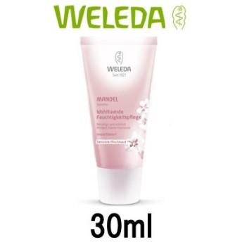 ヴェレダ アーモンドモイスチャークリーム 30ml並行輸入品 - 定形外送料無料 -wp