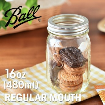 BALL ボール レギュラーマウス 16オンス(ボール社 メイソンジャー 保存瓶 保存容器 ガラス アメリカ製 Mason jar REGULAR MOUTH 16oz 480ml)