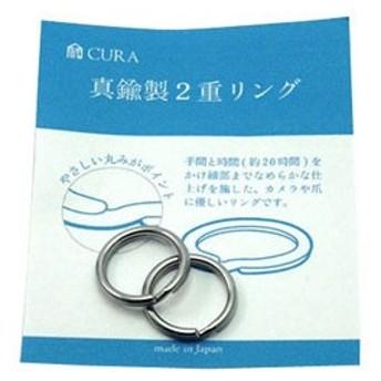 蔵Cura(クラ) 蔵CURA 真鍮2重リング CRG-101
