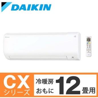 ダイキン(DAIKIN) ルームエアコン CXシリーズ おもに12畳用 2016年モデル S36TTCXS-W ダイキン (代引不可)(返品交換不可)(TD)