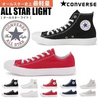 CONVERSE ALL STAR LIGHT OX HIオールスター ライト OX HI コンバース レディース スニーカー 新作 ハイカット ローカット キャンバス 軽い