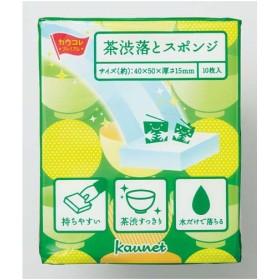 「カウコレ」プレミアム 茶渋落とスポンジ 10枚