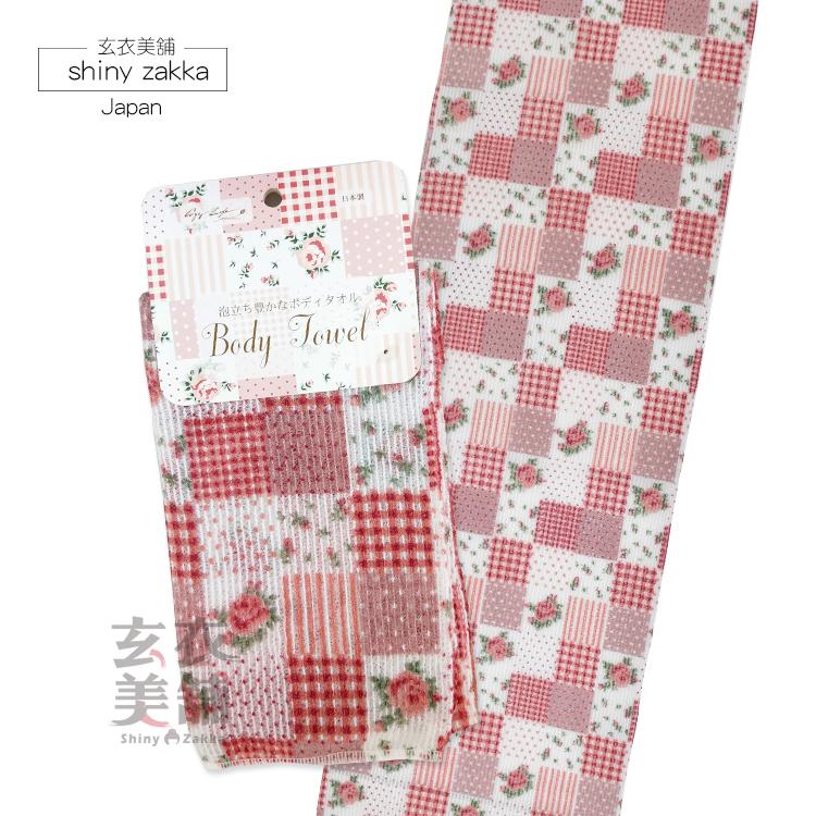 擦澡巾-日本製玫瑰格紋起泡長巾-紅-玄衣美舖