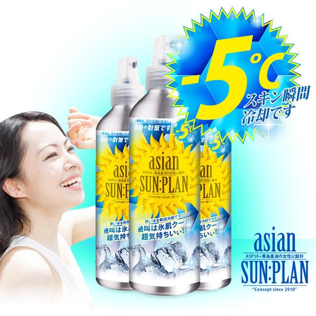 ASP -5度C冰炫水肌噴霧 3瓶 (120ml/瓶)