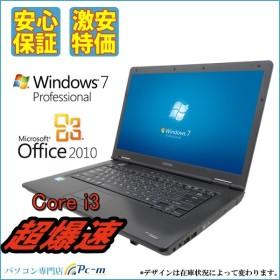 Microsoft Office2010搭載 Win7 Pro 64Bit搭載 中古ノートパソコン 東芝 L41/超爆速Core i3 2.26GHz/メモリ4GB/SSD480GB/DVD-ROM/15インチ/無線LAN
