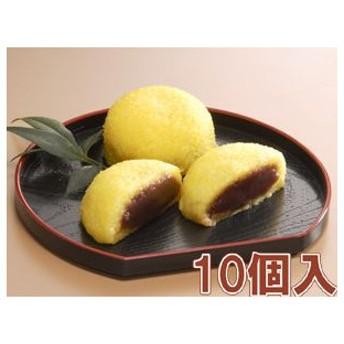 【小池菓子舗】 あわまんじゅう 10個入 ※同梱不可