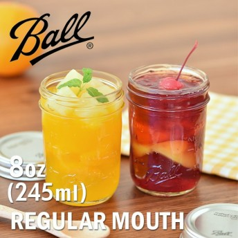BALL ボール レギュラーマウス 8オンス(ボール社 メイソンジャー 保存瓶 保存容器 ガラス アメリカ製 Mason jar REGULAR MOUTH 8oz 245ml)