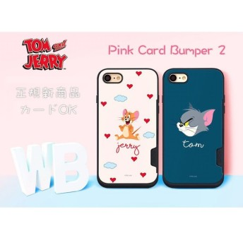 トムとジェリー GALAXYケース カード パンパー (2) 携帯カバー 収納 カード グッズ ♪i GALAXY S8 / S8+ / S7Edge / None8