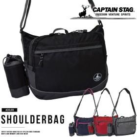 ショルダーバッグ メンズ CAPTAIN STAG キャプテンスタッグ 斜め掛け 鞄 ジムバッグ スポーツ アウトドア 通勤 通学 ビジネス ペットボトルホルダー おしゃれ カバー 人気 ブランド 大