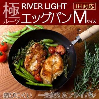 フライパン たまご焼き 極ルーツ M リバーライト(B)