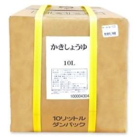 送料無料 マルキン かき醤油 10L ダンパック