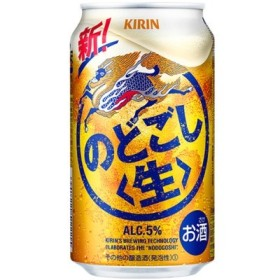 キリン のどごし 350ml 缶 第3ビール 24本入 (1ケースまで1個口送料)