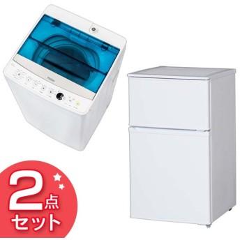 新生活 家電セット 2ドア冷蔵庫 洗濯機 2点セット (D)