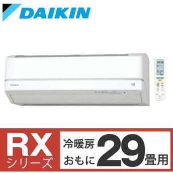 ダイキン(DAIKIN) ルームエアコンRXシリーズ おもに29畳用 2016年モデル ホワイト S90TTRXP-W ダイキン (代引不可)(返品交換不可)(TD)