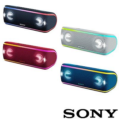SONY 防水防塵 藍牙喇叭 SRS-XB41  電池續航力長達 12 小時