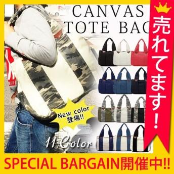 値下げ バック かばん 鞄 レディース トート トートバック オススメ ハンドバック カモフラージ (ka-084)