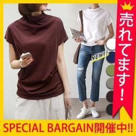 Tシャツ トップス レディース 体型カバー ゆったり 大きいサイズ 半袖 ボトルネック ハイネック 無地 カットソー(t322)