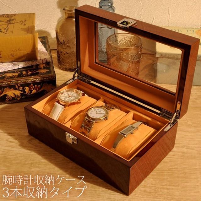 discount c67e7 b7109 時計収納ケース 時計収納ボックス 時計ケース 木製 3本 腕時計 ...